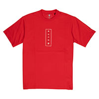 ARATA TSHIRT FIRE RED - Element