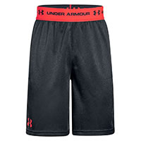 KID PROTOTYPE SHORT GRIS - Under Armour