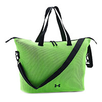 ON THE RUN BAG - Under Armour