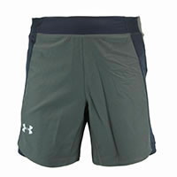 SHORT QUALIFIER KHAKI - Under Armour