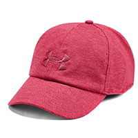 TWISTED RENEGADE CAP DARK RED - Under Armour