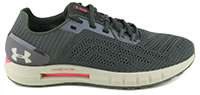UA HOVR SONIC 2 KHAKI - Under Armour